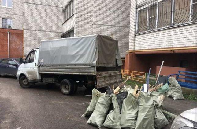 От 400 грн Вывоз мусора не дорого газель строймусор хлама мебели