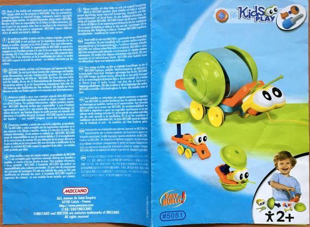 Конструктор Meccano Kids Play Улитка (3 в 1, от 2-х лет)