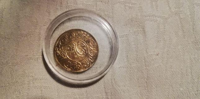 Moneta Hayriye 1223/1839 ad Mahmed 2