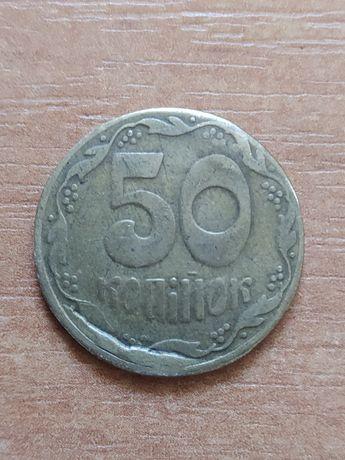 Продам уникальную монету 50 копеек Украина