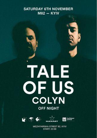 6 билетов, Tale of Us, Vip fan tone - 06.11.21