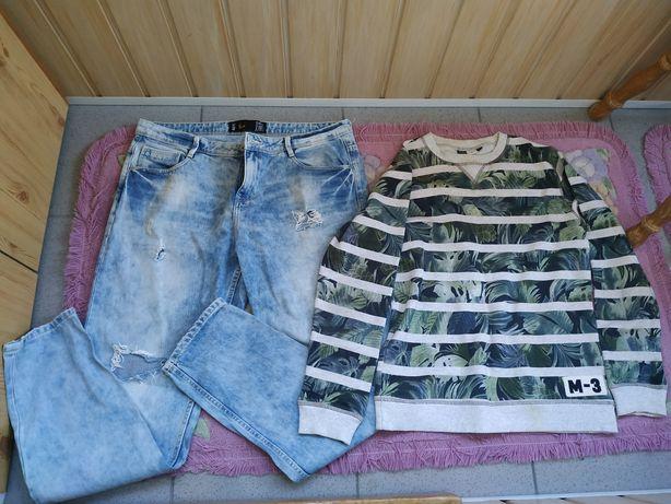 Светр для хлопця,ріст 155-170см + штани у подарунок