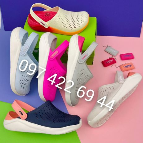 Женские LiteRide кроксы Crocs, супер цена