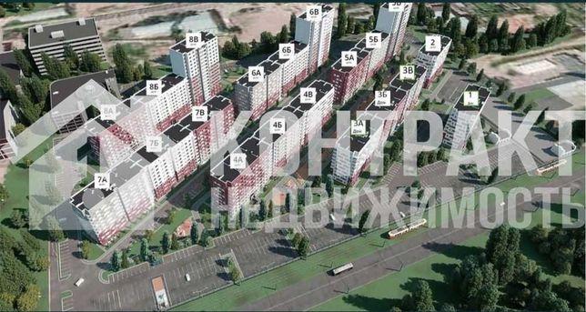 Продам квартиру в лучшем новострое на Салтовке