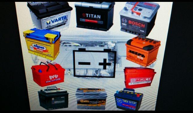 Акумулятори всіх видів для авто і С/Г техніки.Від 1,3 до 225Ah Рівне