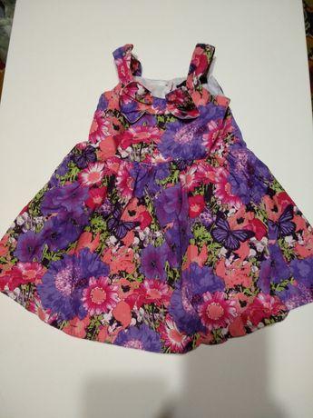 Детский нарядный сарафан платье на девочку 1-2 года
