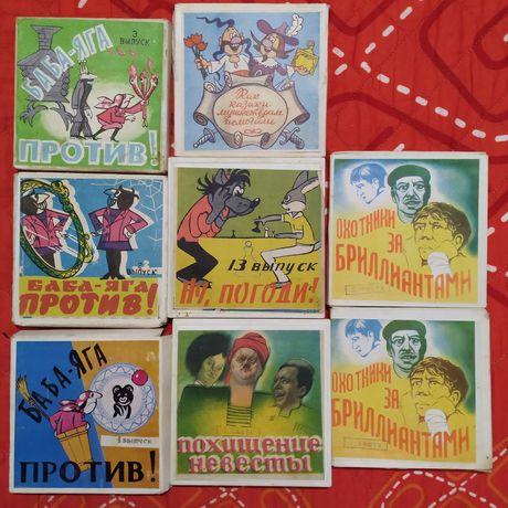 Кинокопии 8мм фильмы и мультфильмы в цвете СССР.