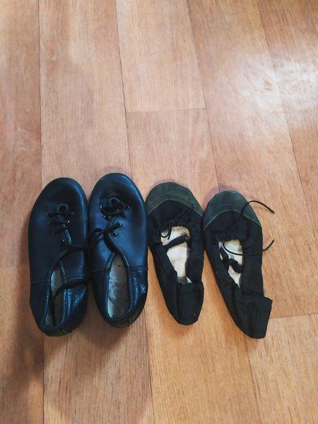 Продам балетки для танцев