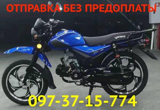 Мотоцикл Мопед Альфа V125S - ALPHA RX Синий Наложка Новый!