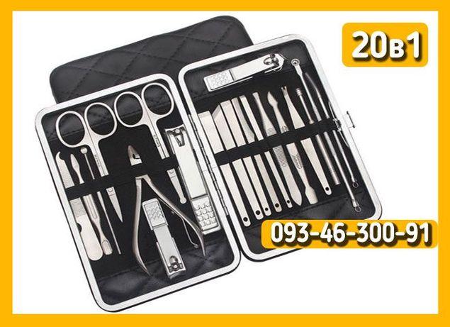 Маникюрный профессиональный набор 20 в 1 для ногтей