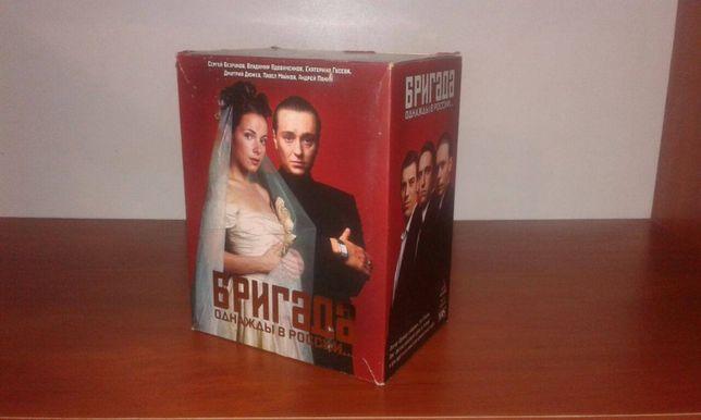 """Видеокасеты все серии фильма """"Бригада"""". В коробке, всё идеально новое."""