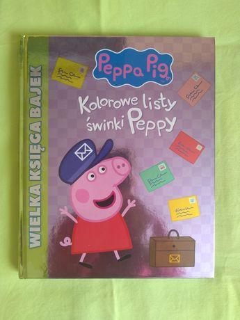 """Świnka Peppa. Wielka księga bajek """" Kolorowe listy świnki Peppy"""""""