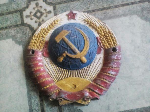 Продам герб СССР.