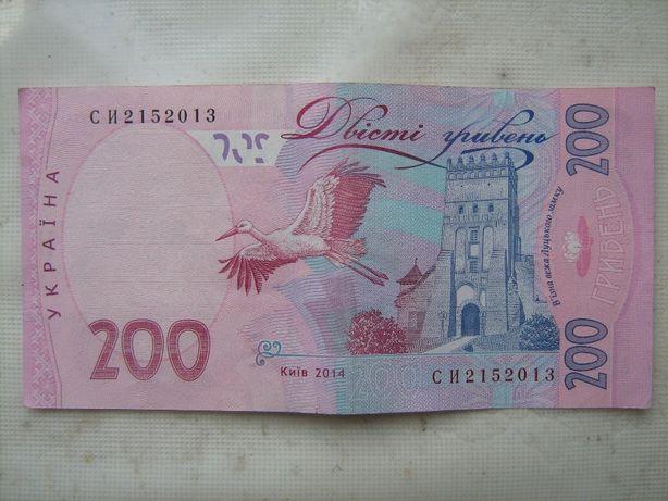Купюра, банкнота, бон 200 грн. серия дата рождения 21 мая 2013 года