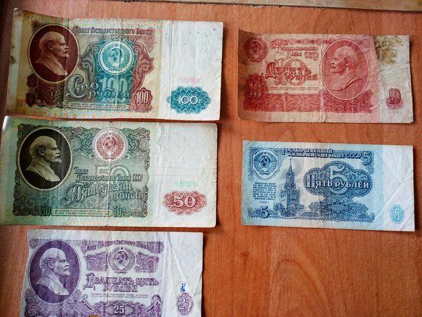 Коллекция купюр купон,гривны,рубли СССР