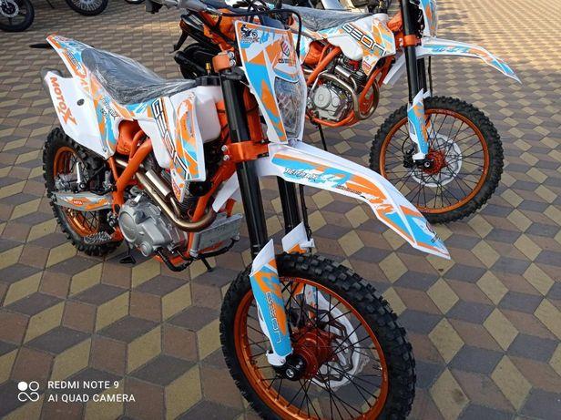 GEON TerraX 250 2020 (21/18) (19/16) PRO