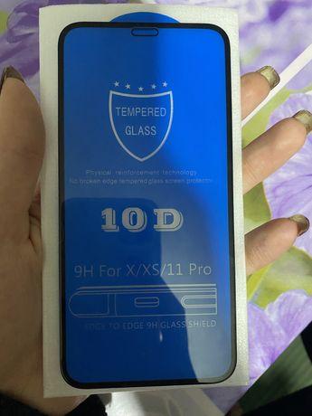 Стекло 4 штуки на iphone X/XS/11 pro