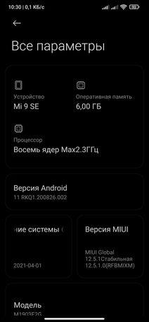 Xiaomi mi 9se 6/64