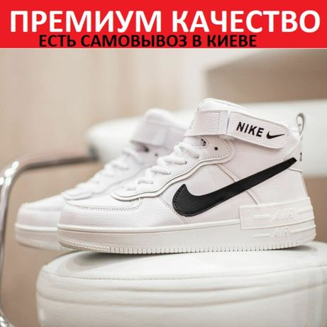 "Кроссовки зимние Nike Air Force Shadow ""White"" | женские/мужские"