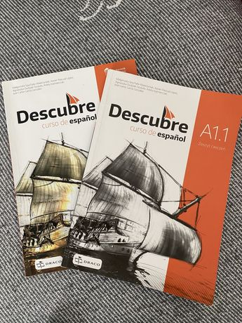 Книжка для вивчення іспанської для початківців