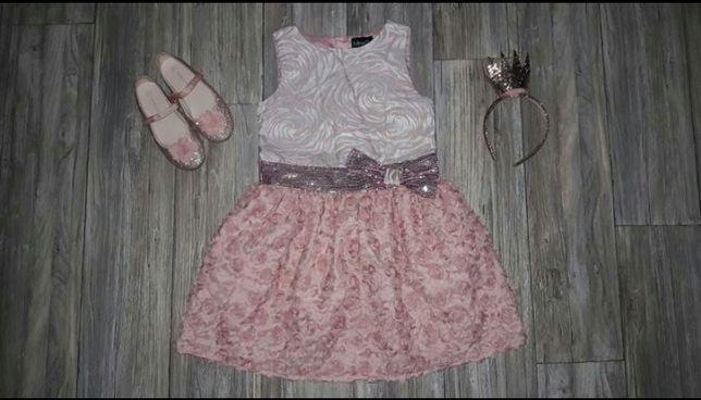 Пудровое платье 7-8лет