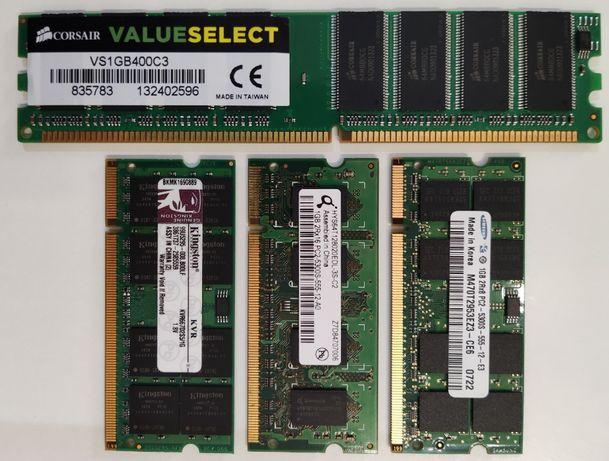 Memórias RAM 1GB (4 unidades)