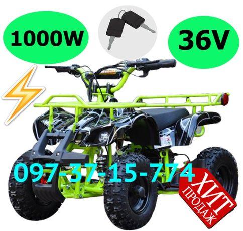 ЭлектроКвадроцикл Детский VIPER Crosser Spider Зеленый 90505 1000W/36V