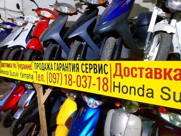 Мопед dio БОЛЬШОЙ выбор скутер Honda lets4