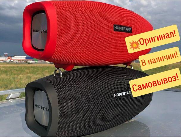 HOPESTAR X H1  40Вт оригинал Bluetooth колонка / JBL Xtreme Big