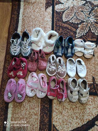 Дитяче взуття від 23 до17 розміру