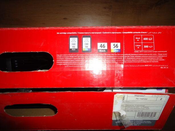 Принтер сканер ксерокс МФУ Canon pixma E414