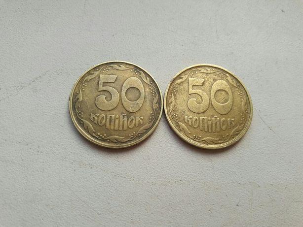 Монеты украины 50 коппек 1992 года трапеция гурт мелкий с обихода сост