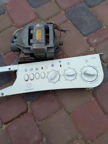 Электродвигатель стиральной машины.