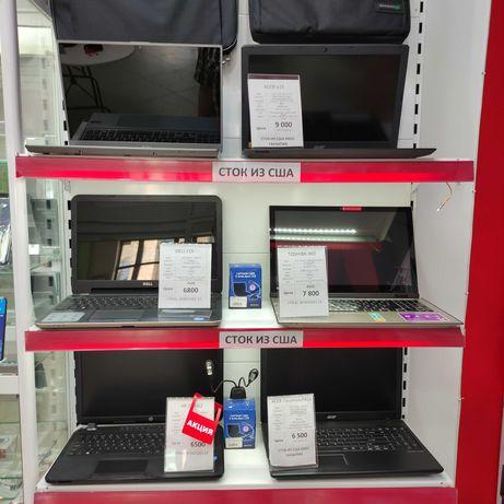 Ноутбуки из США, ACER, LENOVO, HP, ASUS, Гарантия 6мес, Голая Пристань