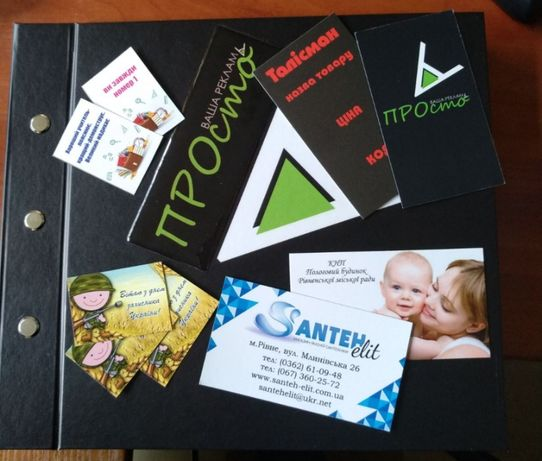 Друк візиток, листівок, банерів, календарів, буклетів, меню для кафе