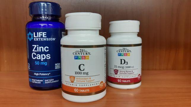 Витамин C В НАЛИЧИИ.