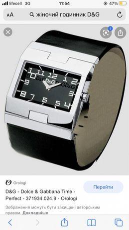Годинник наручний D&G оригінал