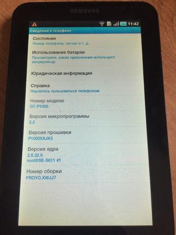 Планшет Samsung galaxy tab gt-p1000. Требует прошивки!