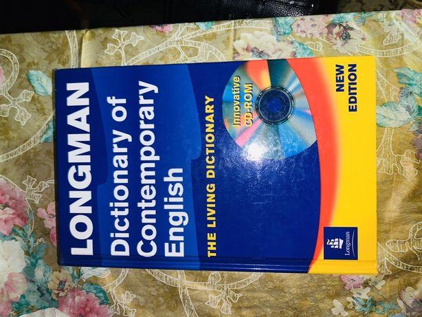 Продам книгу словарь Longman Dictionary of Contemporary English