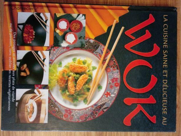Книга японской кухни Wok