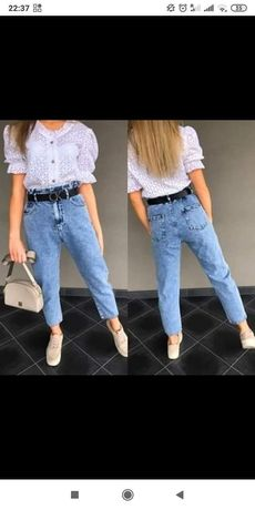 Slouchy jeansy M