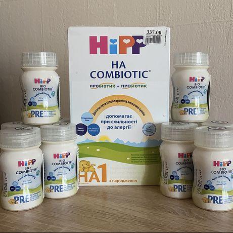 Молочная смесь HIPP Combiotic 1 гипоаллергенный + HIPP Combiotic Pre 1