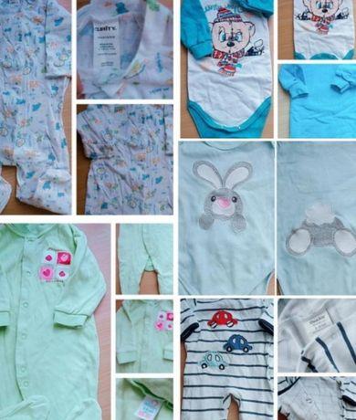 Пакет бодиков для новорожденных
