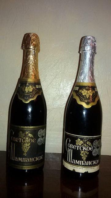 Коллекционные напитки 1967 и 1976 г.