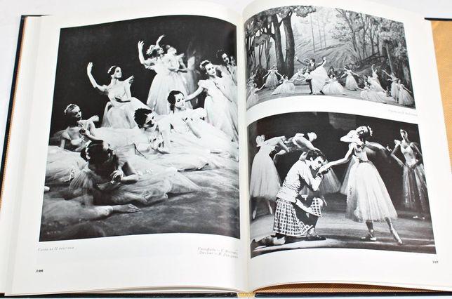 """Книга о балете """" Балет молодых"""""""