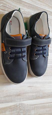 Buty trzewiki 32