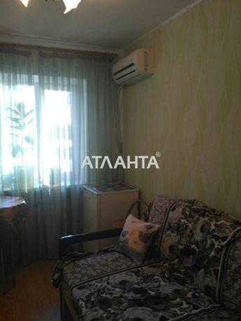 Продается 3 комнаты в коммуне на Артиллерийской. k10-76326