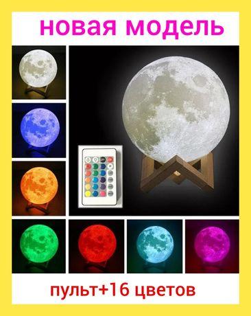3d moon светильник ночник луна на пульту 16 цветов ,на подарок  18см