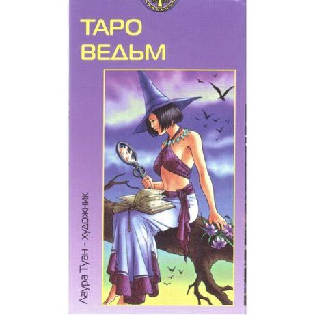 Карты Таро Ведьм (ANKH)