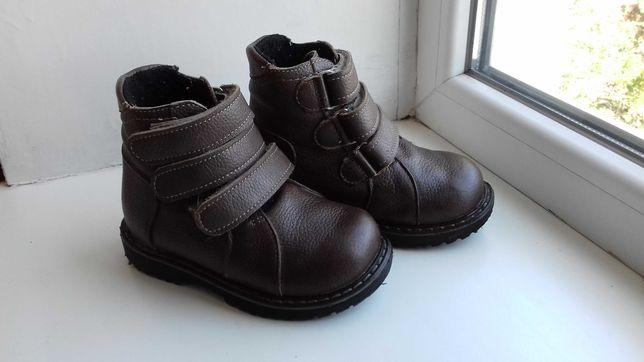 ботиночки демисезонные ортопедические для девочки